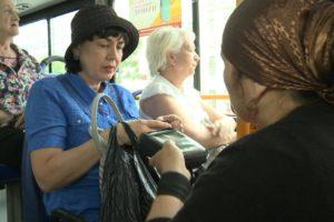 Как оформить бесплатный проезд на общественном транспорте в перми для ветеранов труда в