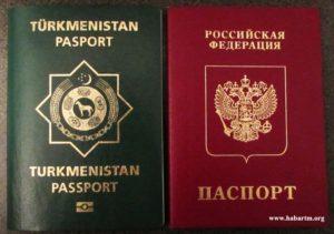 Как получить российской гражданство ребенку туркменистана