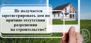 Регистрация права собственности на существующую лэп в 2020 году