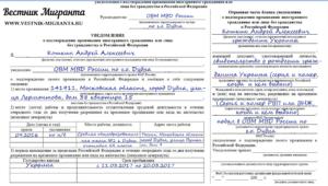 Документы необходимые для подтверждения вида на жительство в рф в 2020 году