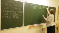"""Федеральная программа """"молодой учитель на селе"""""""