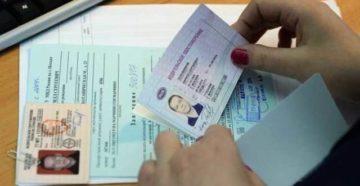 Бумажные водительские права в 2020 году при замене