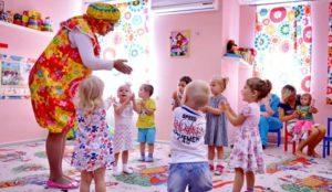 Возврат денег за частный детский сад 2020 год